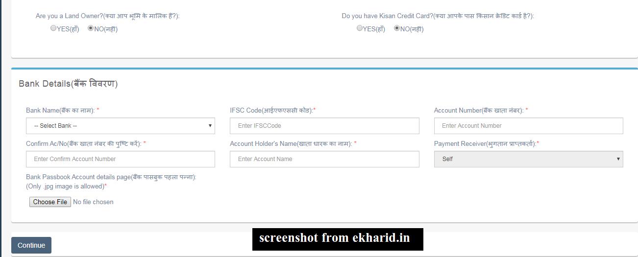E-kharid-Farmer-Registration-Form-2020