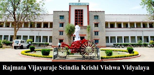 rajmata vijayaraje sindhiya vishva vidhyalay gwalior rvskvv Krishi Vigyan Kendra in MadhyaPradesh