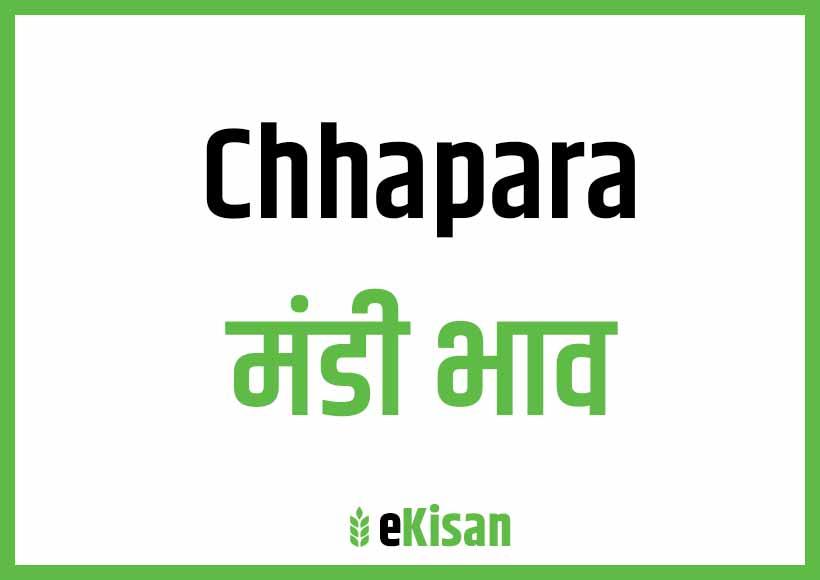 Chhapara Mandi Bhav