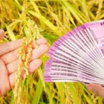 Interest-Free-Crop-Loan