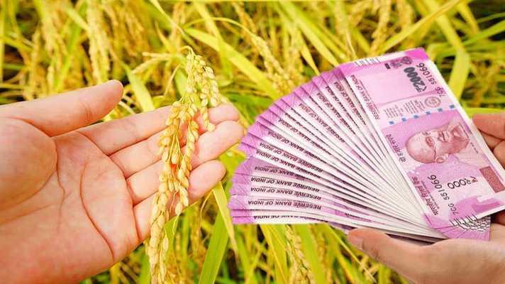 Interest-Free-Crop-Loan