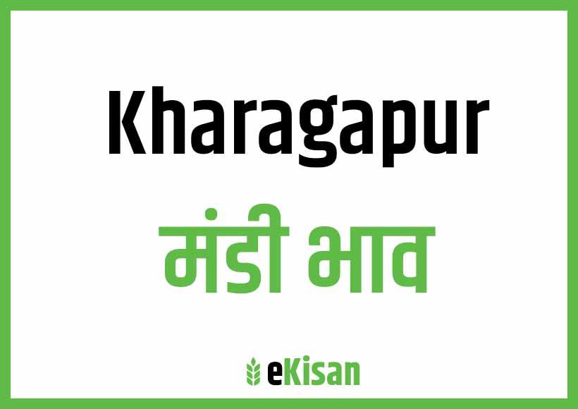 Kharagapur Mandi Bhav