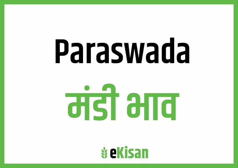 Paraswada Mandi Bhav