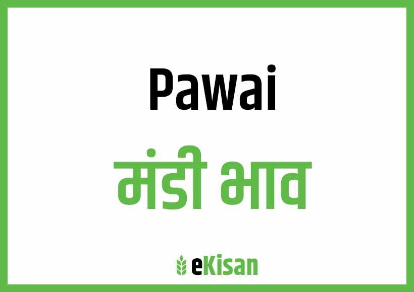 Pawai Mandi Bhav