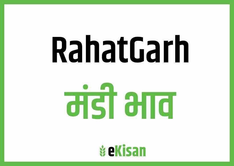 Rahatgarh Mandi Bhav