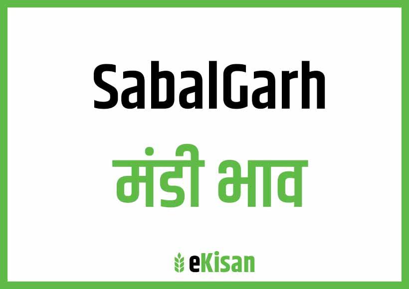 Sabalgarh Mandi Bhav
